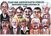 Cartoon: MDF Parliament group 2006 (small) by Dluho tagged mdf