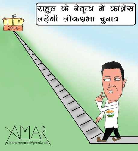 Cartoon: Rahul Gandhi (medium) by Amar cartoonist tagged amar,cartoons