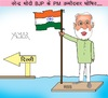 Cartoon: Narendra Modi (small) by Amar cartoonist tagged modi,pm