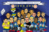 Cartoon: CD ISIDRO METAPAN (small) by atlacatl tagged futbol