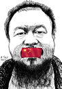 Cartoon: Ai WeiWei (small) by A Tale tagged china,weiwei,democracy,freedom,speech,despotism,diktatur,cina,artist