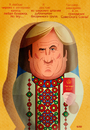 Cartoon: Depardieu Matriohka (small) by Martynas Juchnevicius tagged matrioshka,depardieu,actor,movies,film,gerard,caricature,digital
