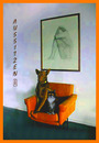 Cartoon: Aussitzen - sit out (small) by edda von sinnen tagged ausssitzen,sit,out,hund,dog,katze,cat,politik,edda,von,sinnen