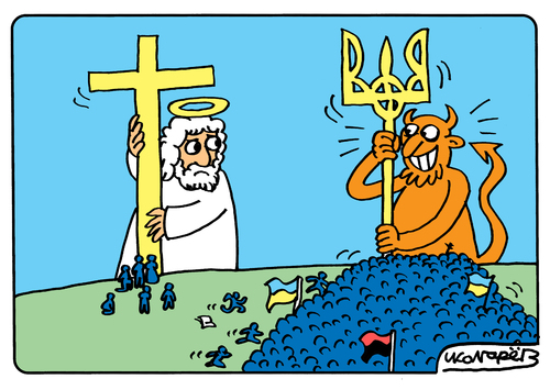 Cartoon: Ukraine cross or pitchfork (medium) by Igor Kolgarev tagged faith,christ,church,good,cross,pitchfork,satan,temptation,policy,selection,nationalism,nazism,bandera,glaube,christus,kirche,gut,überqueren,mistgabel,versuchung,politik,auswahl,nationalismus,nazismus