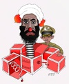 Cartoon: New Taliban Leader (small) by Shahid Atiq tagged taliban,afghanistan,kabul,mullan,mansur,mullah,ommer