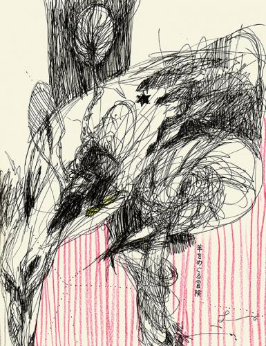 Cartoon: A Wild Sheep Chase (medium) by lavi tagged murakami,haruki,