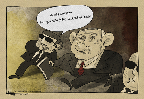 Cartoon: You said wrong ! (medium) by hanifbahari tagged iran,netanyaho,israel