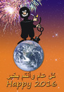 Cartoon: Idiot s New Year s Eve fireworks (small) by Alf Miron tagged new,year,2016,terrorist,fireworks,daesh,isis,isil,bomb,neujahr,silvester,feuerwerk,terrorism,terror,greetings