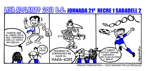 Cartoon: Division Maldita 21 (medium) by rebotemartinez tagged liga,adelante,sabadell